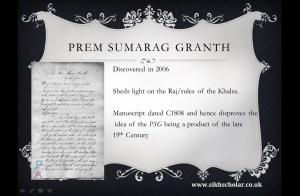 Prem Sumarag Granth pres