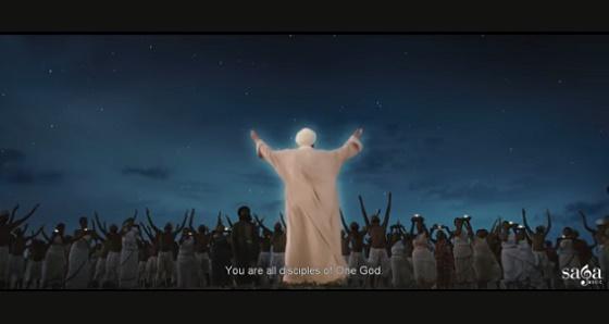 A still from Teaser of Nanak Shah Fakir Movie