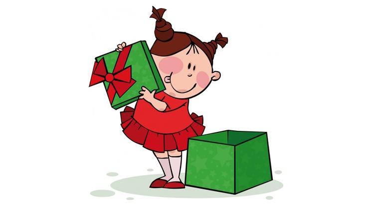 Манифест на подарок