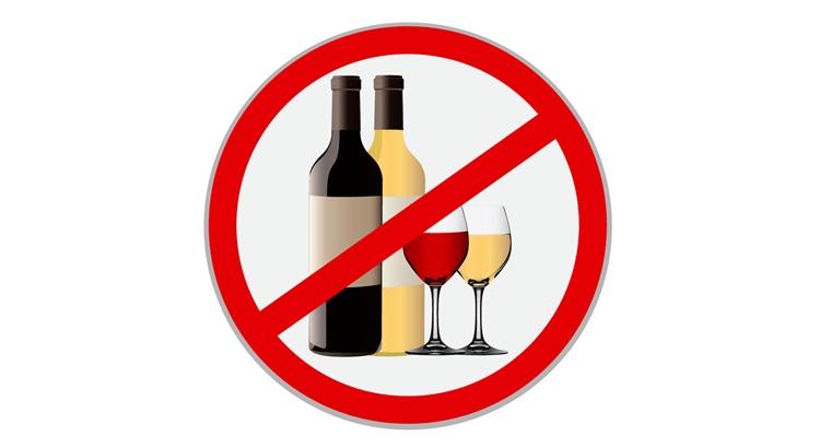 Рунический став против алкоголизма