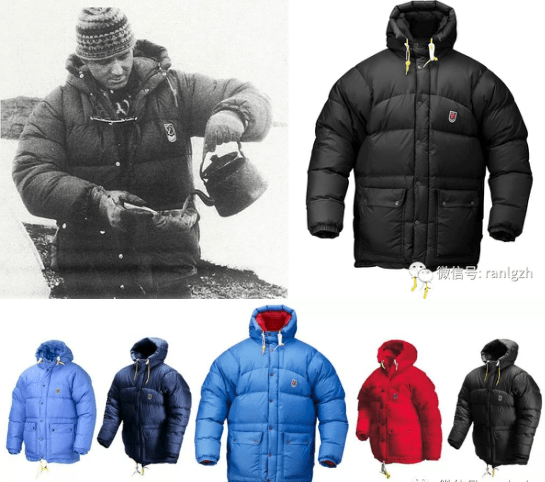 Expedition Down Jacket.png