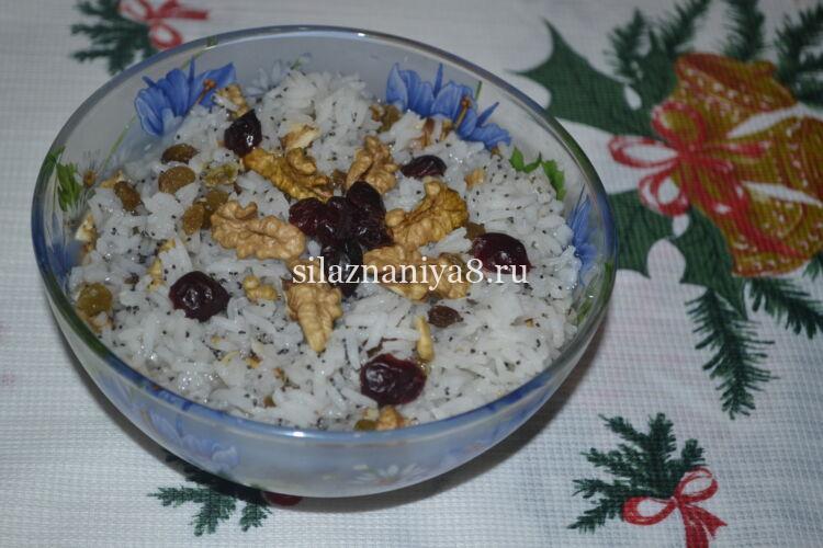 Casca karácsonyra rizsre mazsolával és dióval