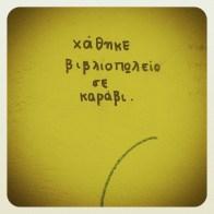 IMG_20130211_074923