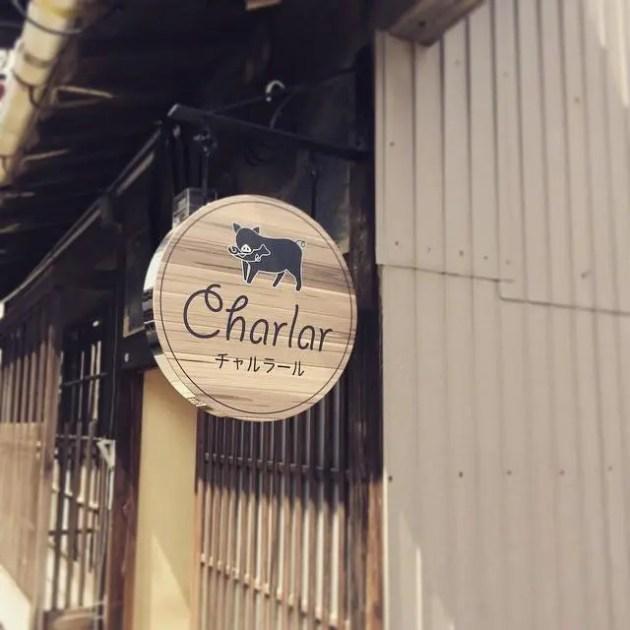 Charlar-Outside