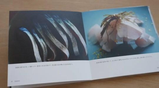 鯖の青銀と、太刀魚の桃銀の対決