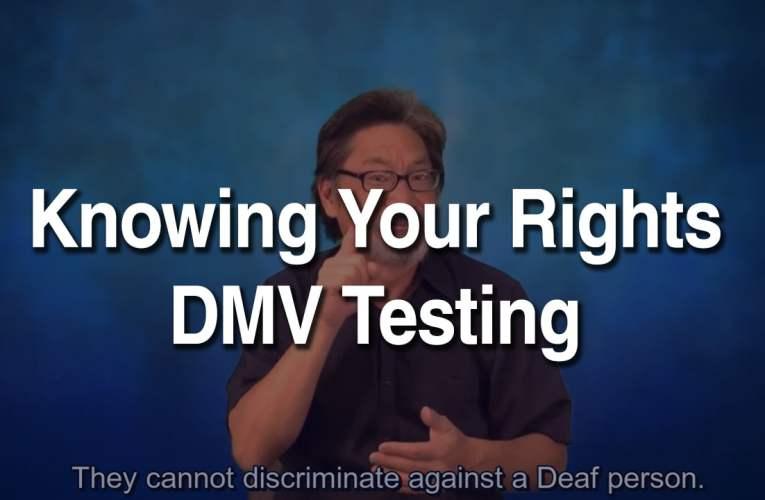 DMV Testing and Complaints