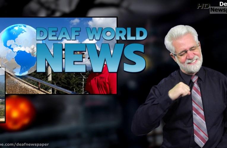News in ASL 10.6.2019