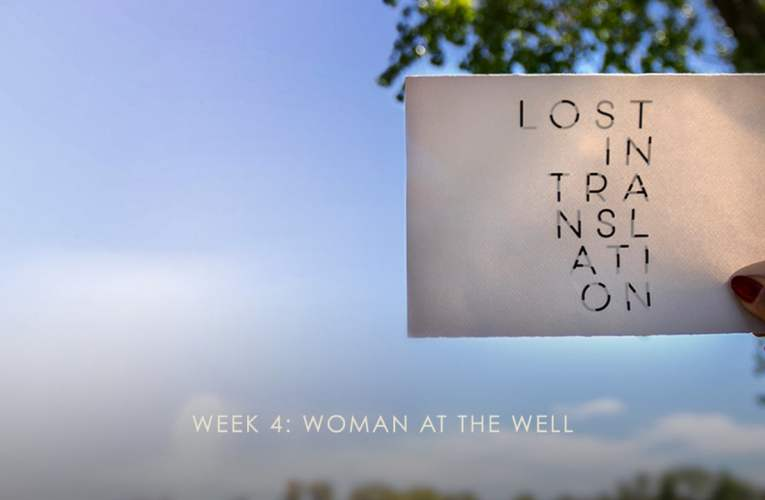 06/16/19  Woman at the Well