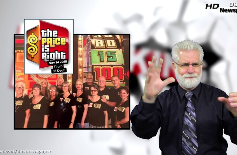ASL: Breaking News – The Price is Right  11.14.2019