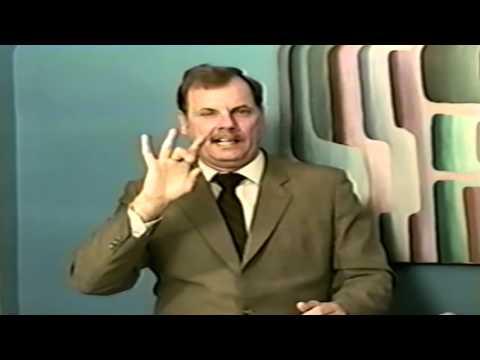 Deaf American Channel: November 1, 1995