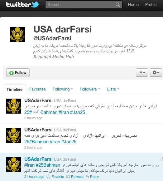 USA darFarsi screenshot