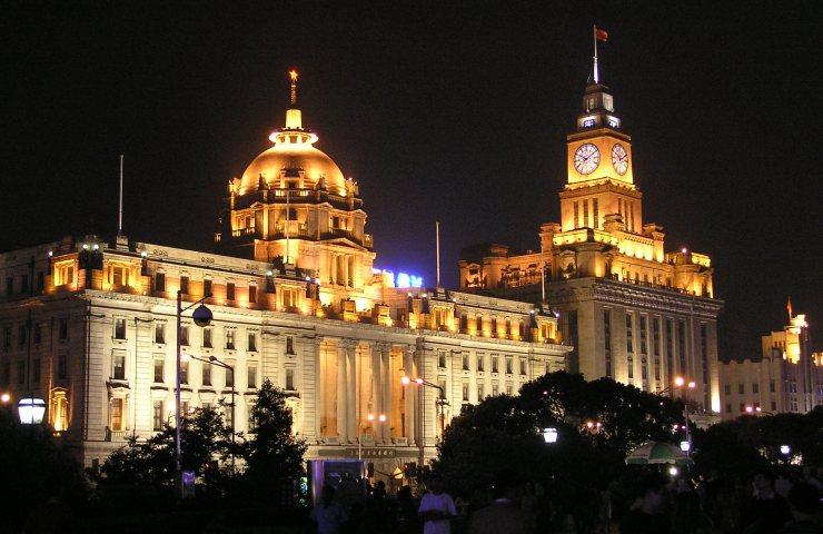 The HSBC Building in 2005 in Shanghai, the headquarters of the Hong Kong and Shanghai Banking Corporation from 1923 to 1955 for its Shanghai operation