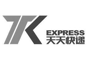 Tian Tian Express