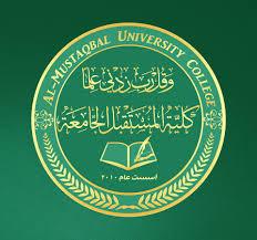Al-Mustaqbal University College