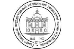 Mechnikov St Petersburg State Medical Academy
