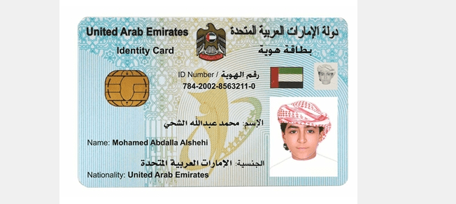 Emirates Id Hits Record Number With 4 6 Million Eid Cards Printed In 2012