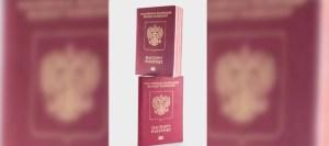 russian_passport