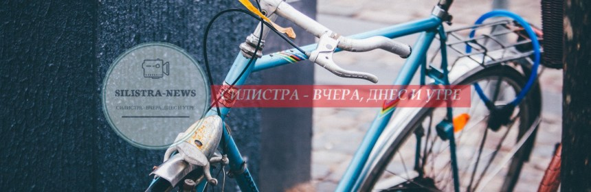 bicycle-1245988_1920 (1)