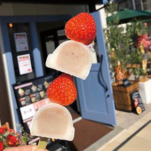シルクファーム苺一縁 イチゴの大福串の写真