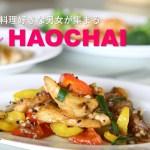 HAOCHAI