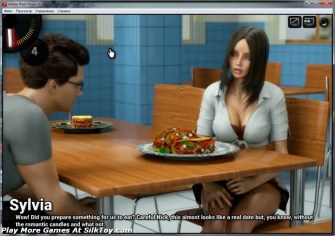 Erotic Date Sylvia and Nick (4)