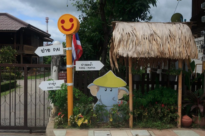 Road art in Pai, Thailand