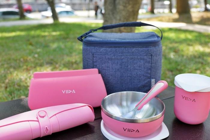 育兒│VIIDA x CiPU喜舖聯名野餐套組+環保矽膠吸管。開學必備餐具一袋搞定!