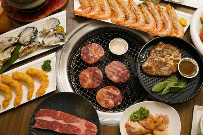 新竹美食│燒BAR 燒肉吃到飽。老饕牛排.厚切牛舌.海鮮吃到飽‧新竹市區聚餐推薦*(已歇業)