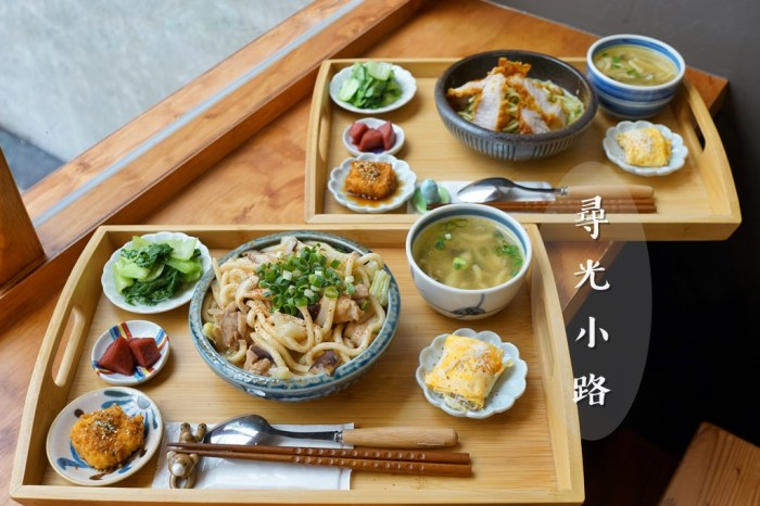 新竹美食│尋光小路。開到凌晨的日式定食‧串燒‧義大利麵~推薦炸糰子!