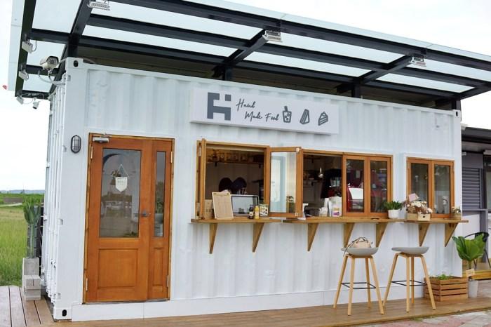 新竹貨櫃咖啡廳│HI HAI。南寮漁港貝殼市集新開幕純白質感貨櫃咖啡屋!