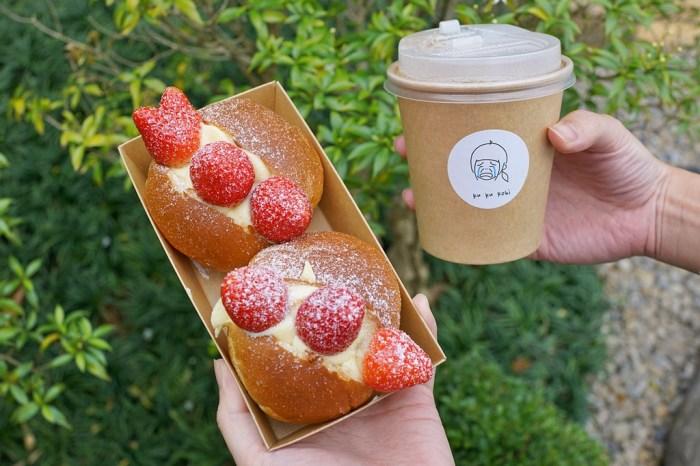 新竹竹北│哭哭咖啡。藍豆咖啡最新力作!日本京都風平價外帶咖啡吧*