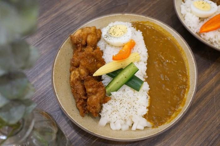 新竹美食│有哩在 Uilly Curry。新竹咖哩飯‧鍋煮布丁‧用餐不限時*