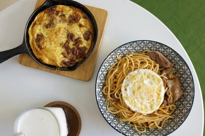 新竹早餐│日常朝食 DATO。一早就能吃到美味烘蛋*