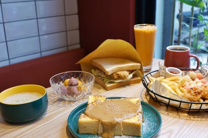 新竹早餐│豬多好室深夜早午餐。必吃超霸氣大雞排吐司!