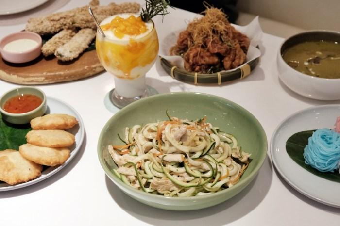 新竹美食│Lady nara 曼谷新泰式料理新竹SOGO店。2021全新菜單‧餐點質感全面升級!