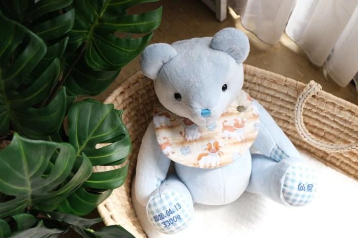 育兒│貓與好人出生體重熊。客製化手工製作完美還原最初的感動‧新生兒彌月送禮推薦!