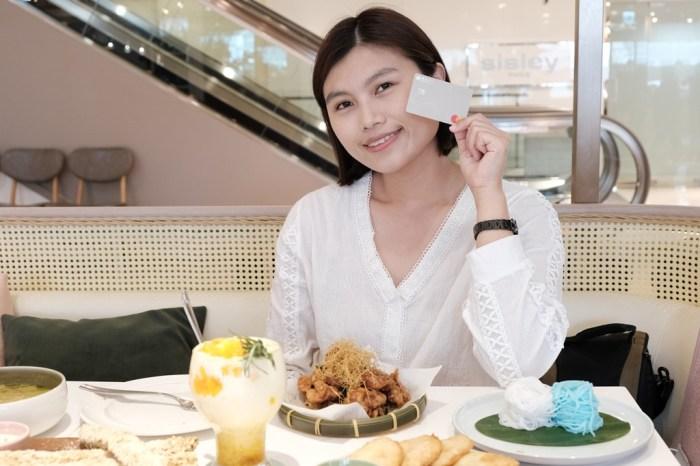 2021理財首選神卡│華南銀行Rich+富家卡,新一代的國民理財卡!