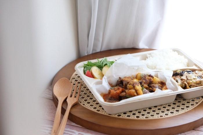 新竹外帶美食│皿富器食防疫餐盒‧宅在家吃好料!