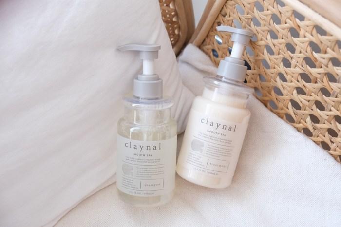 洗髮精推薦│claynal 克萊諾。在家就能享受日本沙龍級居家頭皮SPA*