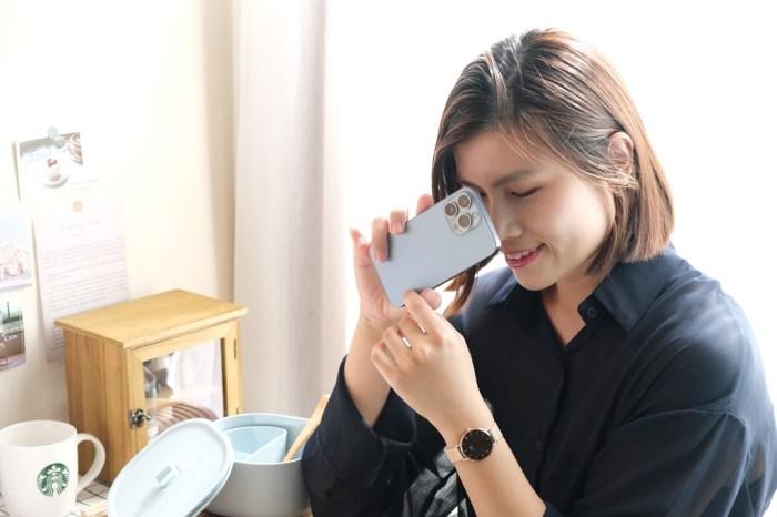 3C開箱│APPLE IPHONE 13 PRO+新竹小豪包膜分享*
