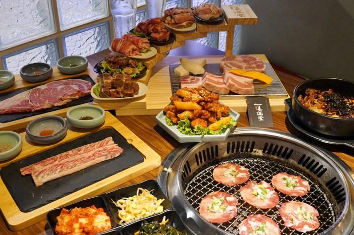 新竹美食│姜滿堂존맛탱正宗韓國直火燒肉。全台首店在巨城‧韓式小菜吃到飽!