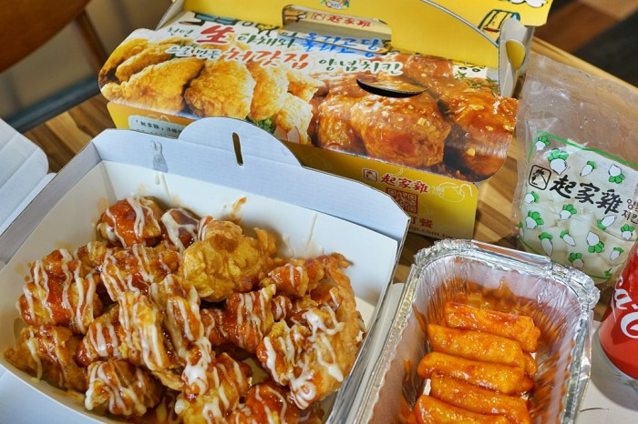 新竹美食│起家雞新竹巨城店。超人氣韓式炸雞專賣店‧去骨炸雞外酥內嫩好好吃!