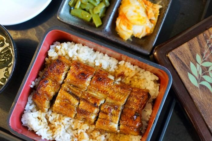 新竹美食│博肆精饌海鮮。必吃招牌現殺現烤鰻魚飯‧精緻美味日式料理!(已歇業)