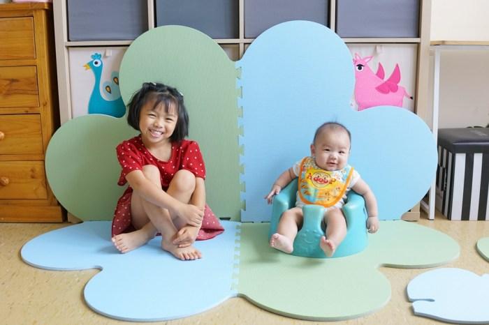 育兒│nido.nido 充滿設計美學的MIT嬰幼兒巧拼地墊。在葉的華爾滋記錄姐弟日常*