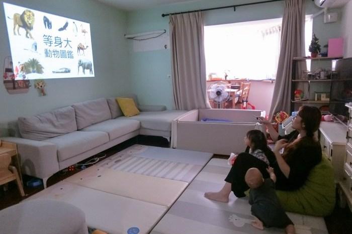 popIn Aladdin智能投影燈-為家中施展神奇魔法的世界第一台3in1阿拉丁投影燈