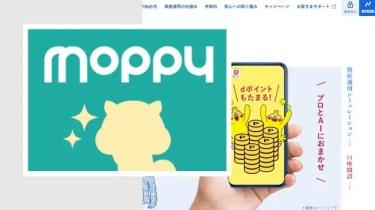 【THEO+docomo×モッピー】口座開設と入金だけで6,200円のポイントサイト案件出現!