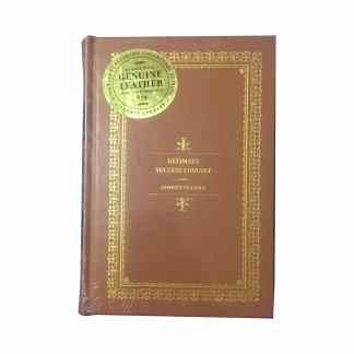 Leather Bound Ultimate Success Library Front Cover