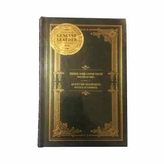 Think And Grow Rich Leather Bound Front Cover