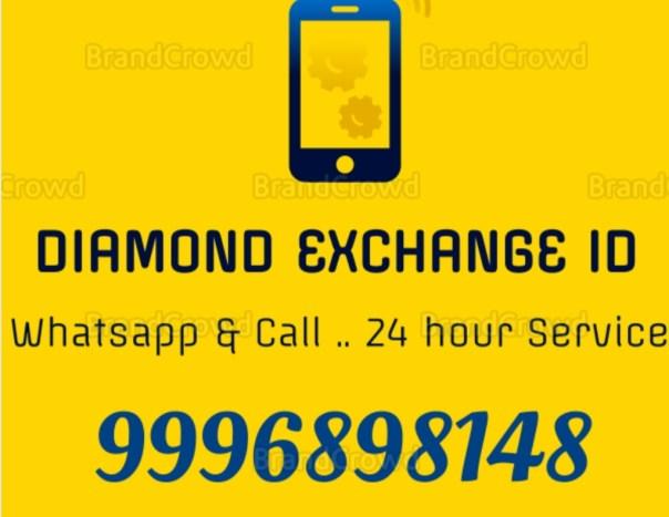 DIAMOND-EXCHANGE-ID