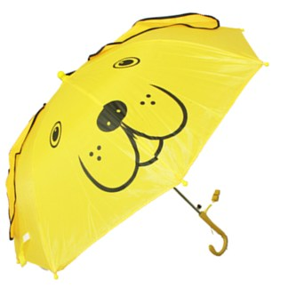 Fashionista Kids Animal Umbrella Sun Rain Protection Windproof Yellow Dog